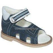Сандалеты с открытым носком TW-131 (р. 19-24)(артикул: TW-131), фото