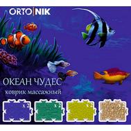 Коврик-тренажер Океан чудес (1002)(артикул: 1002), фото